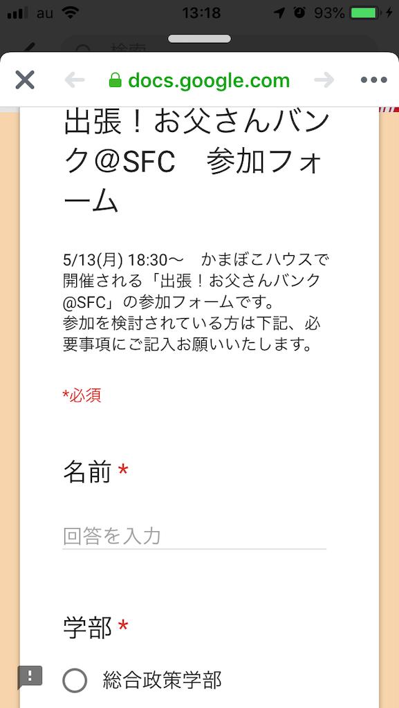 f:id:akatsuki_jp:20190512185100p:image