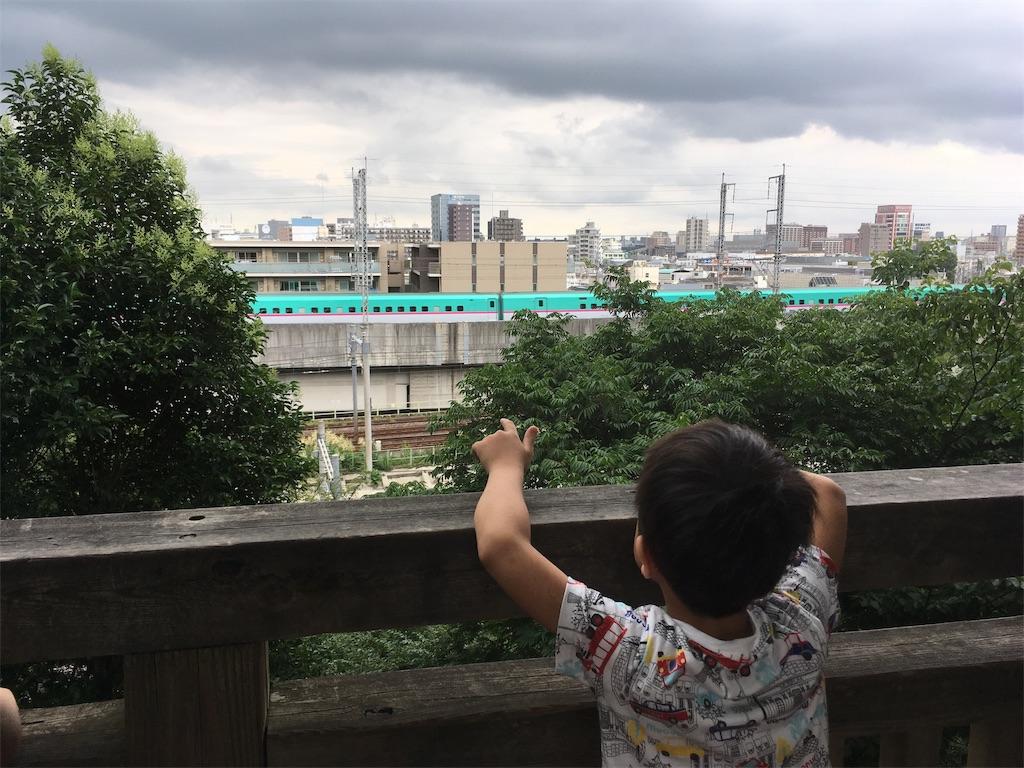 f:id:akatsuki_jp:20190625215829j:image