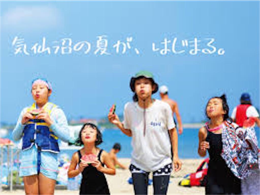 f:id:akatsuki_jp:20190628202219j:image
