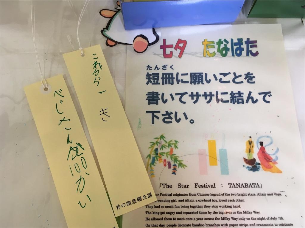 f:id:akatsuki_jp:20190711003838j:image