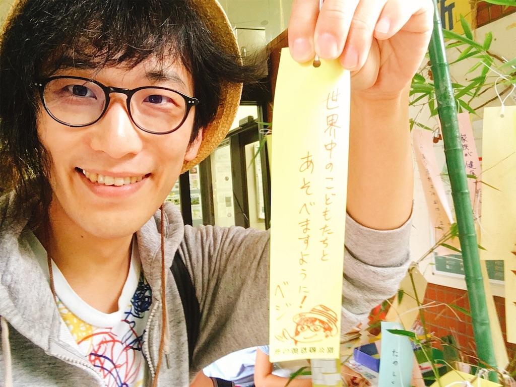 f:id:akatsuki_jp:20190711003927j:image