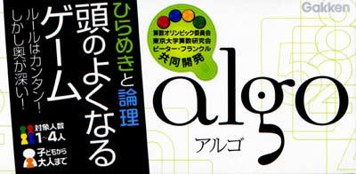 f:id:akatsuki_jp:20190711041443j:plain