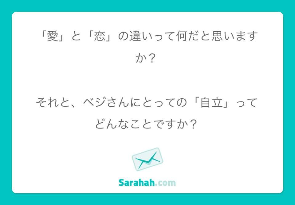 f:id:akatsuki_jp:20190919020211j:plain