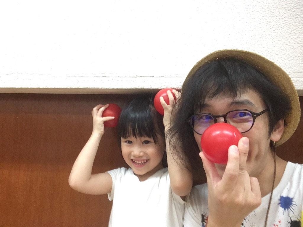 f:id:akatsuki_jp:20190923032043j:image