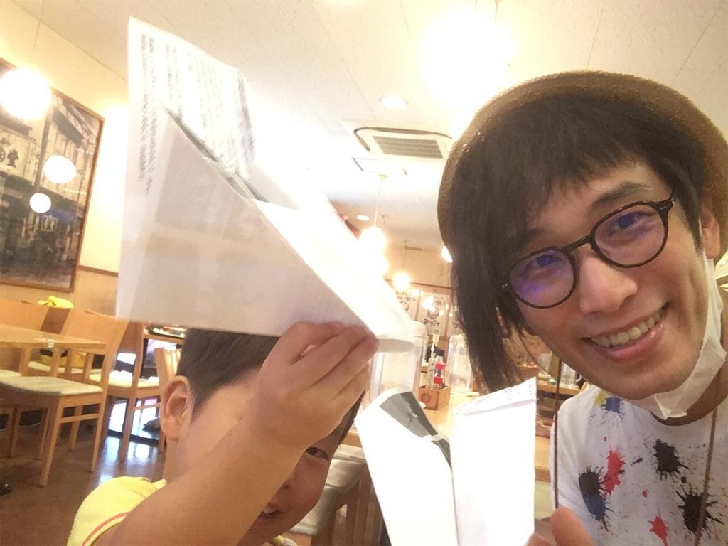 f:id:akatsuki_jp:20190930203811j:image