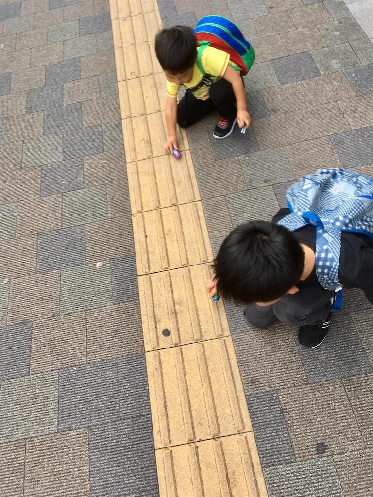 f:id:akatsuki_jp:20190930203843j:image