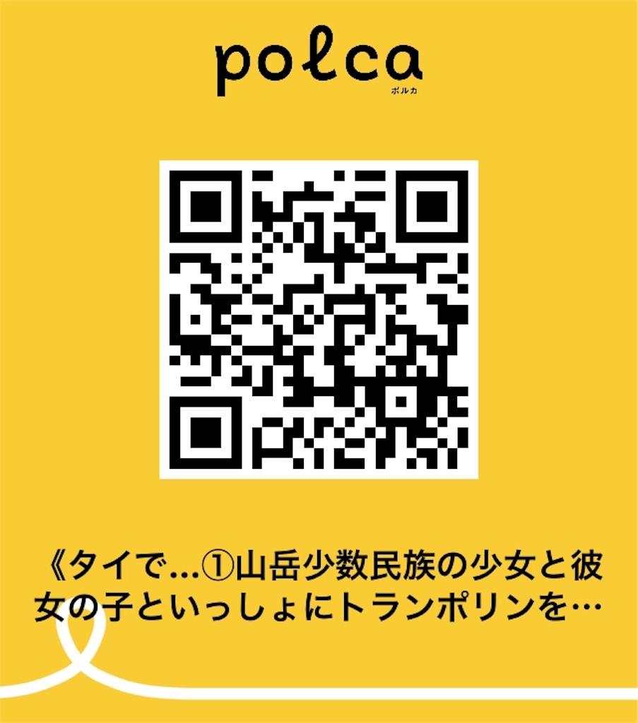 f:id:akatsuki_jp:20200131082437j:image