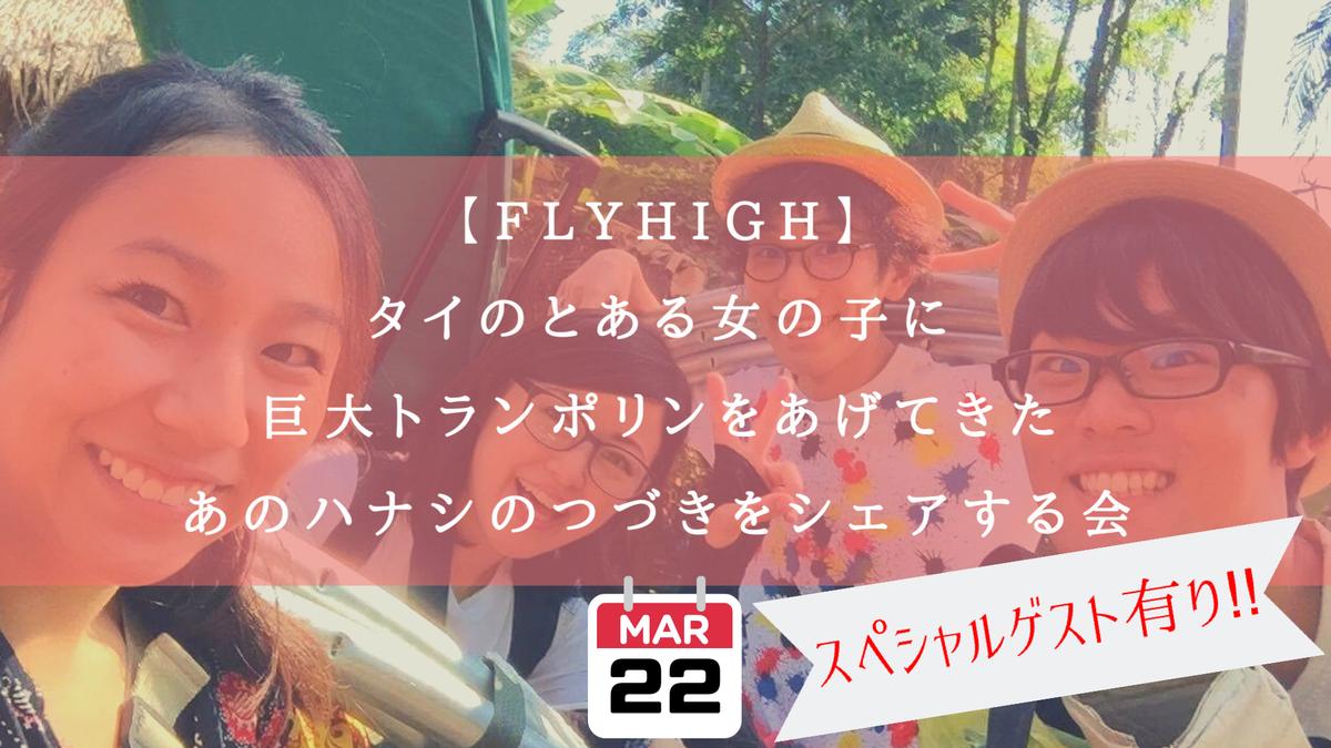 f:id:akatsuki_jp:20200301181140p:plain