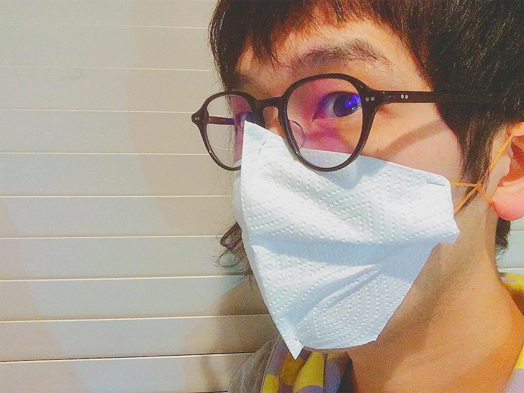 f:id:akatsuki_jp:20200309150849j:image