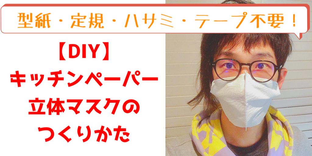 f:id:akatsuki_jp:20200310143659p:image