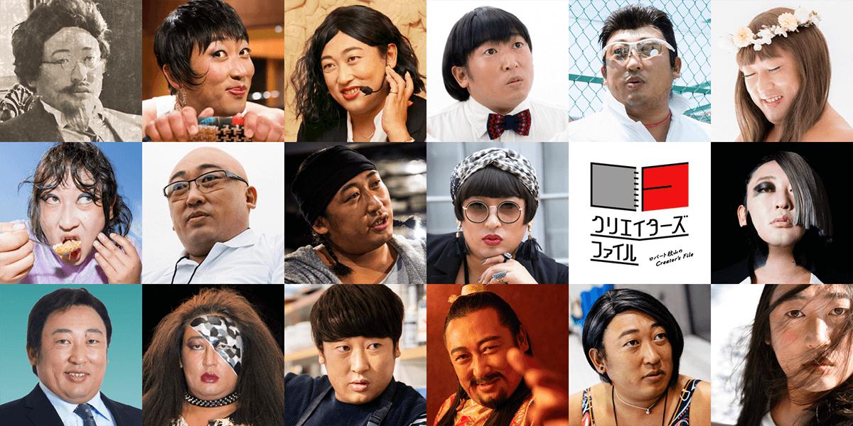 f:id:akatsuki_jp:20210618015106p:plain