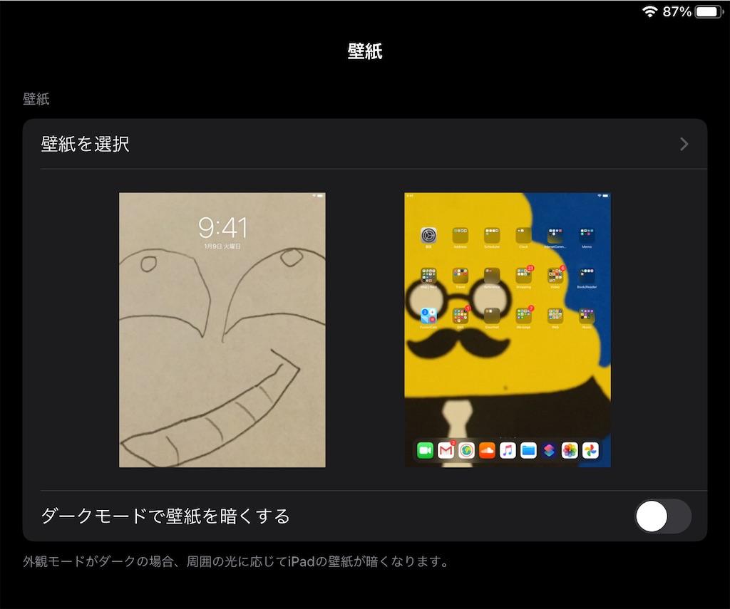 f:id:akatsuki_jp:20210701102558j:image
