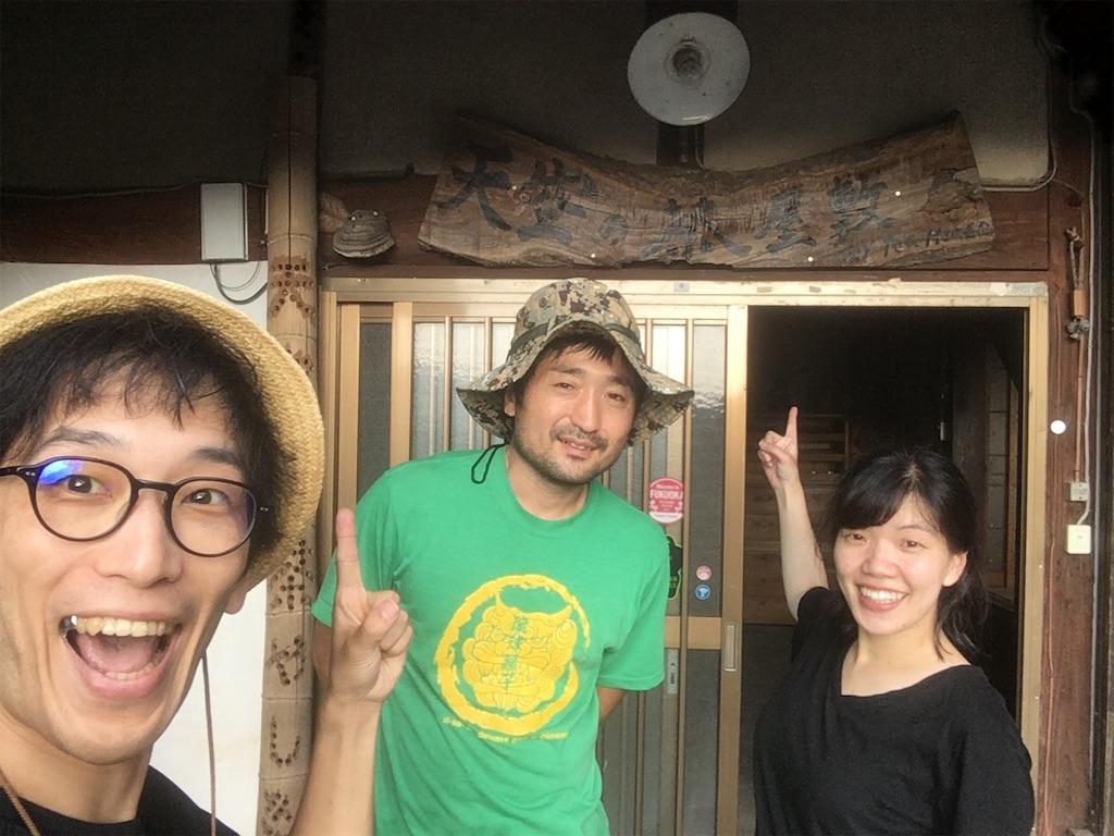 f:id:akatsuki_jp:20210730095941j:image
