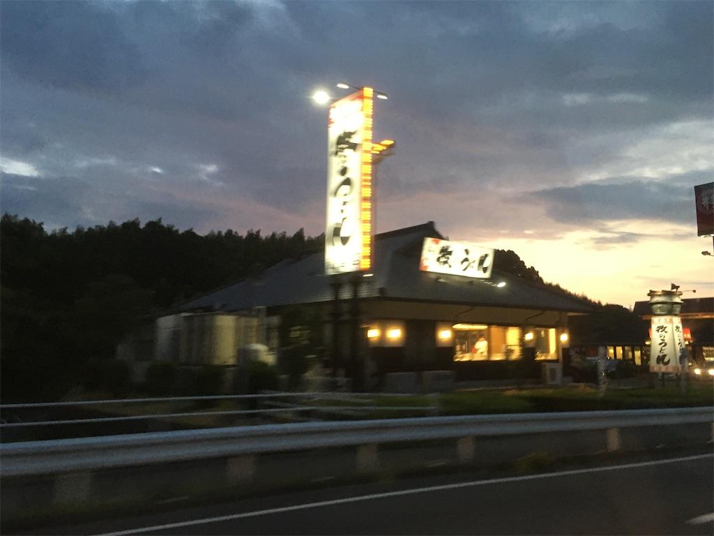 f:id:akatsuki_jp:20210807094305j:image