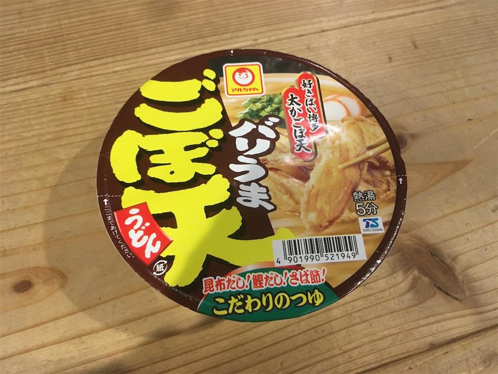 f:id:akatsuki_jp:20210807095049j:image