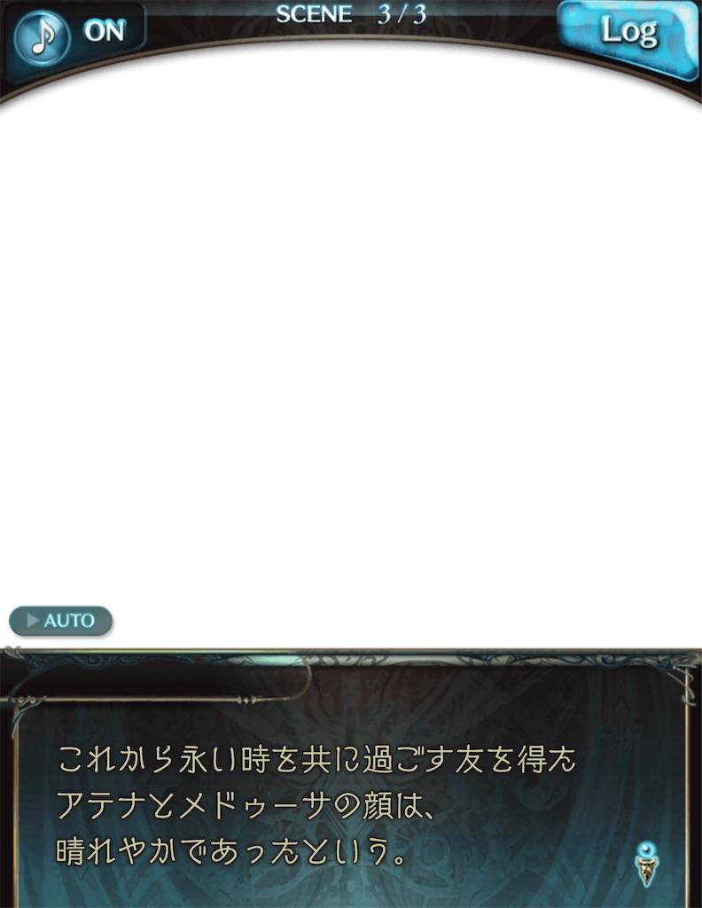f:id:akatsukigbf:20200122205324j:image