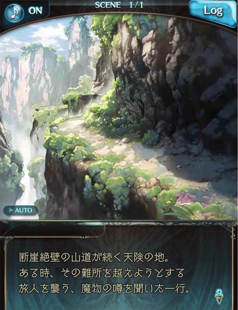f:id:akatsukigbf:20200129100041j:image