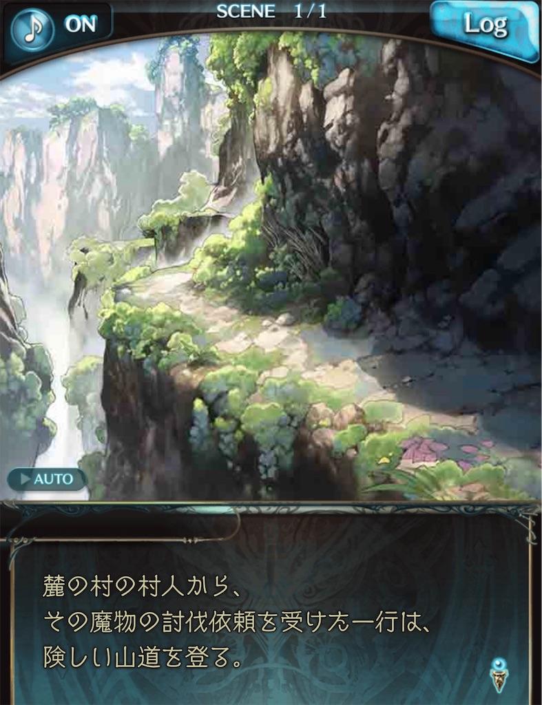 f:id:akatsukigbf:20200129100049j:image