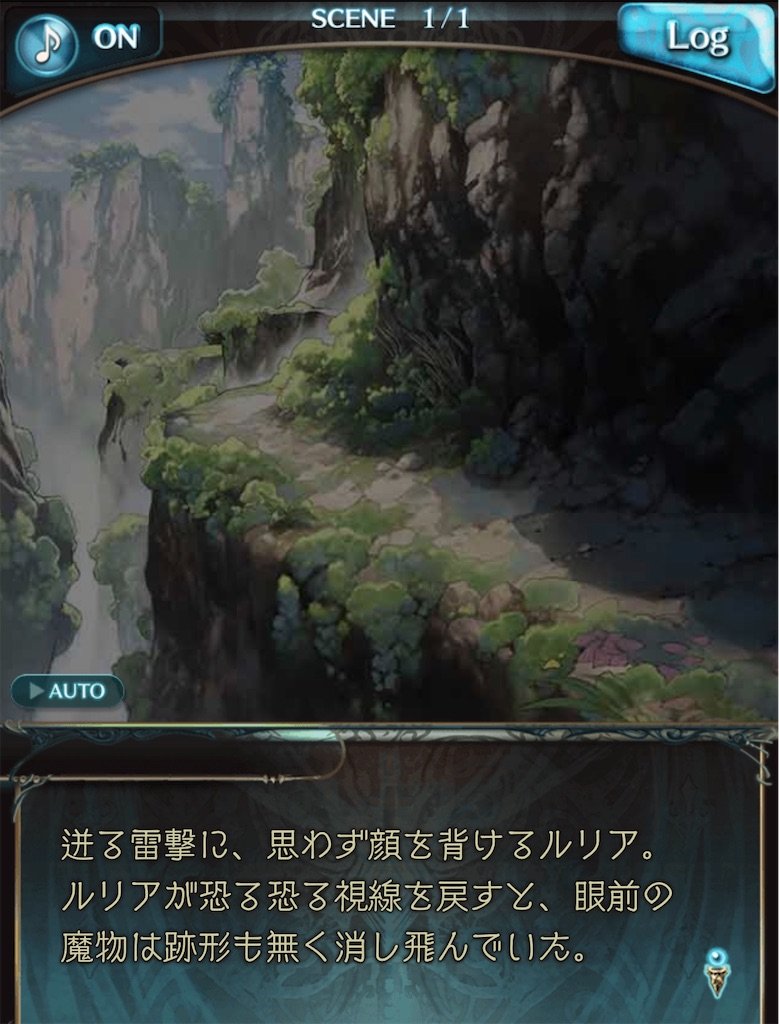 f:id:akatsukigbf:20200129101937j:image