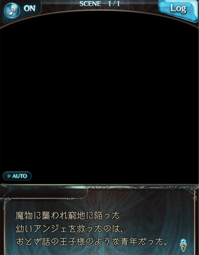 f:id:akatsukigbf:20200215163138j:image