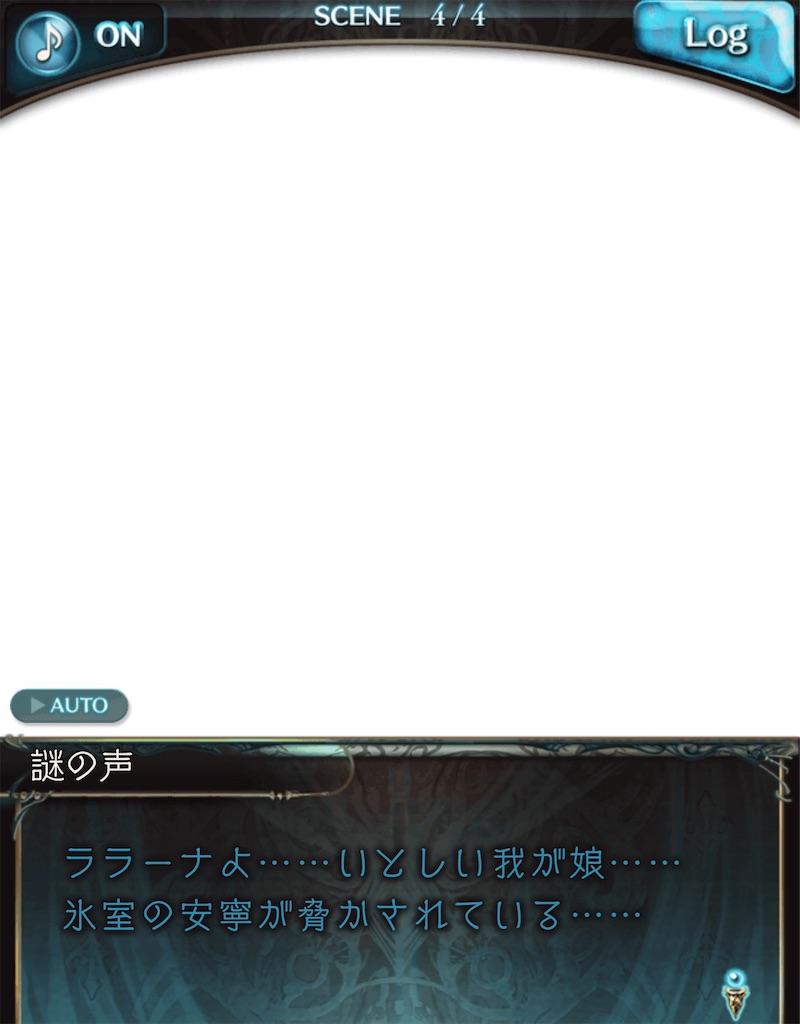f:id:akatsukigbf:20200322193816j:image