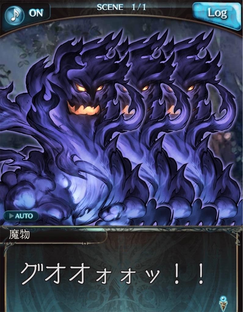 f:id:akatsukigbf:20200519191357j:image