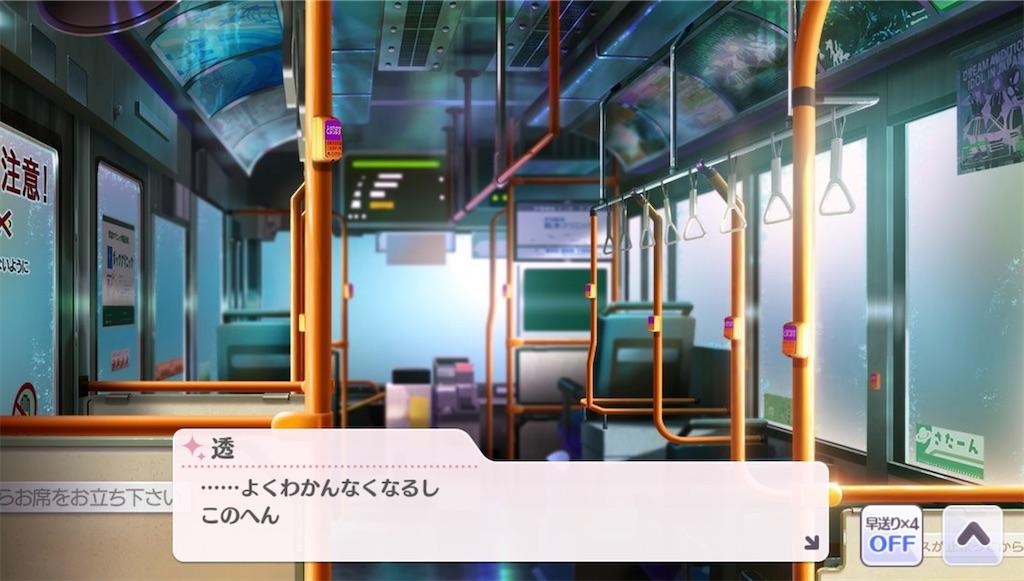 f:id:akatsukigbf:20200706180553j:image