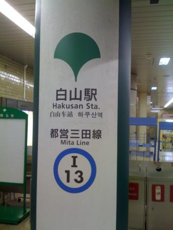 f:id:akatuki_sato:20090520110706j:image