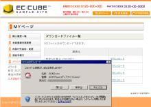 f:id:akatuki_sato:20111030101731j:image