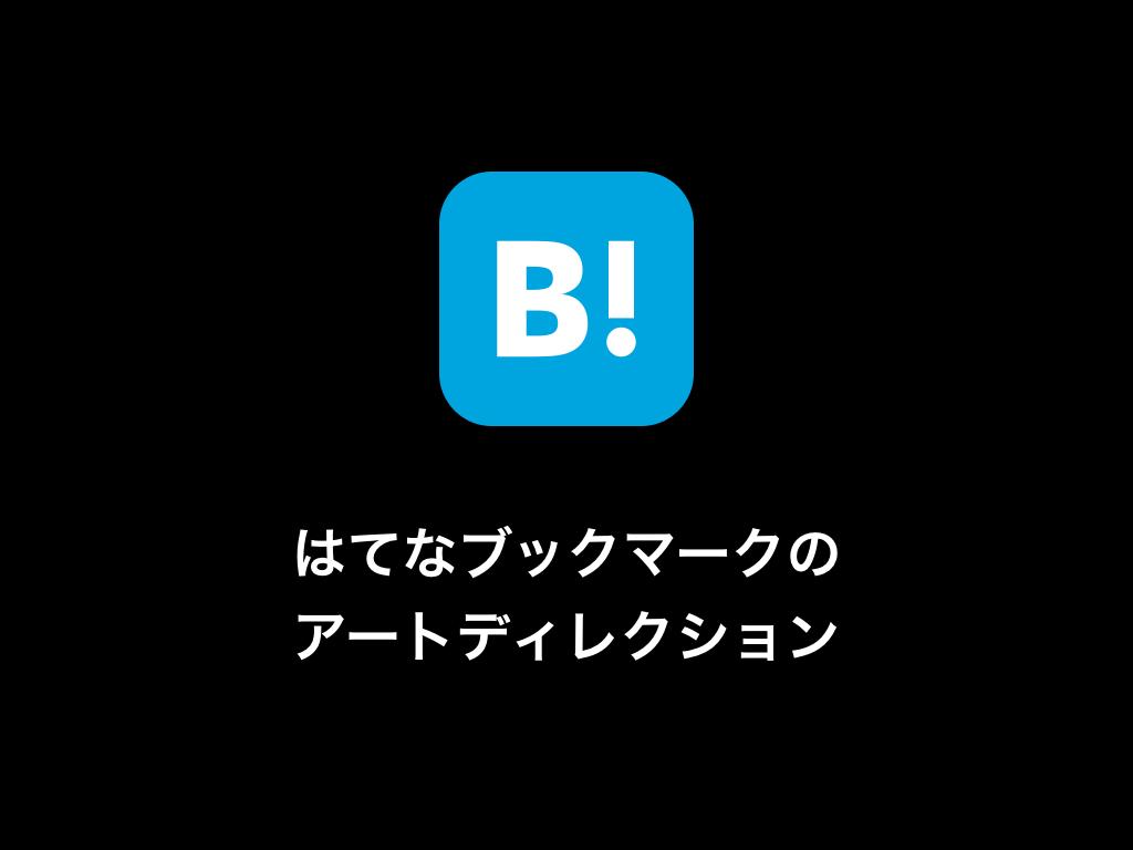f:id:akawakami:20150911165334p:plain