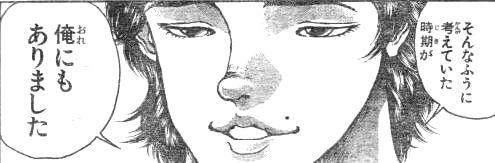f:id:akawaso0:20170606205534j:plain