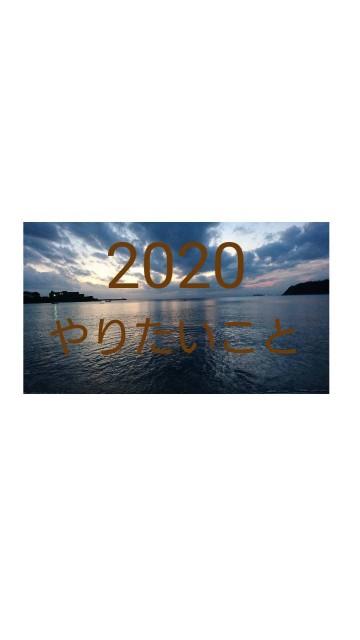 f:id:akayamaqueen:20200118002307j:plain