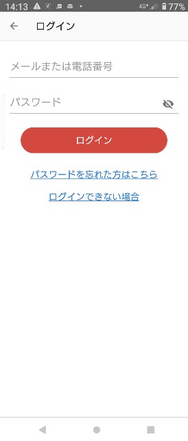 f:id:akayamaqueen:20210830141331j:plain