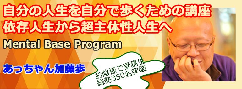 f:id:akayumu:20170107161449p:plain