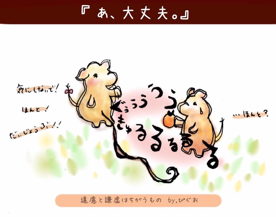 f:id:akayumu:20170111010023j:plain