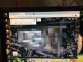 Googleマップモザイク
