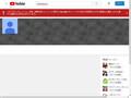 #YouTubeアカウント停止
