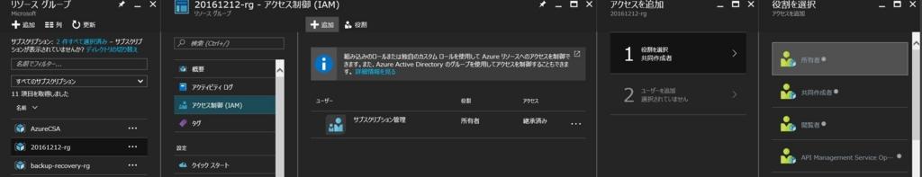 f:id:akazure:20161222122310j:plain