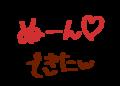 ぁず@you大好き♥
