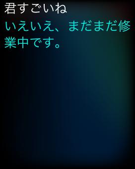 f:id:akebono270:20170903055305p:plain