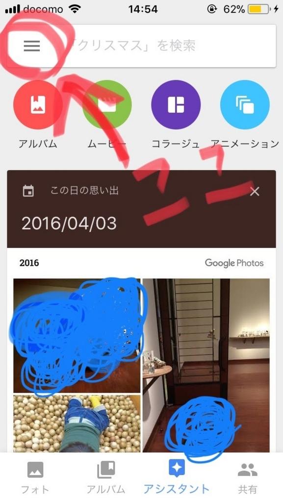 f:id:akekote:20180406151700j:plain