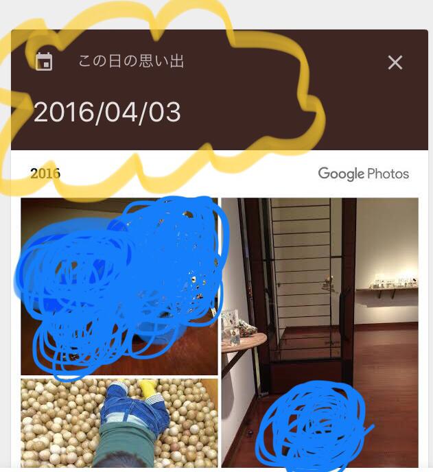 f:id:akekote:20180406154050p:plain