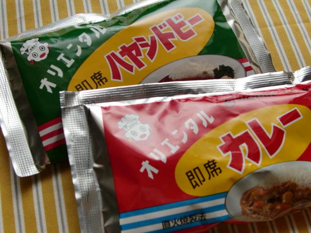 f:id:akemi1218:20080101000038j:image:left