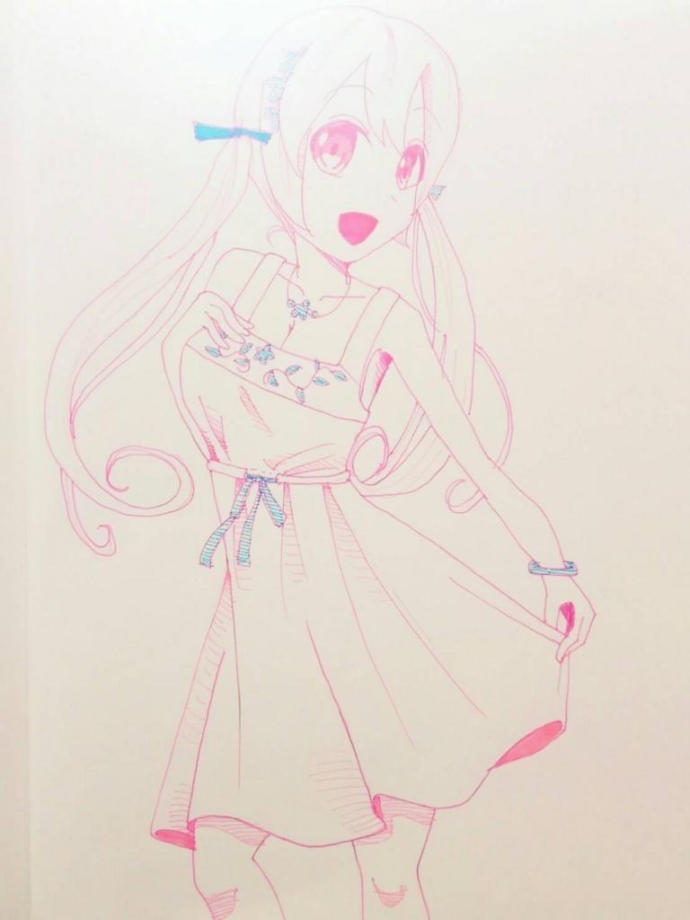 f:id:akemi_0615:20170820210010j:plain