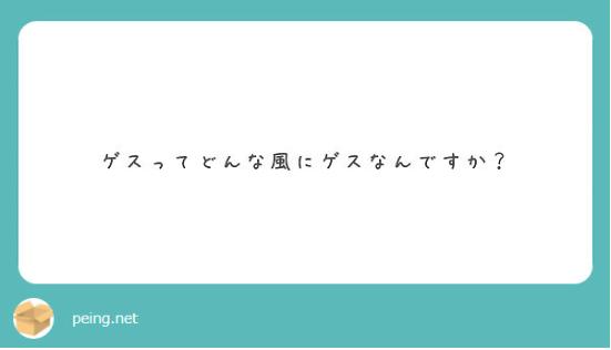 f:id:akemi_12mg:20180606190415p:plain