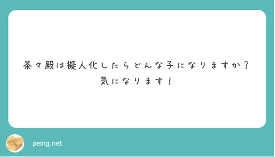 f:id:akemi_12mg:20180613164140p:plain