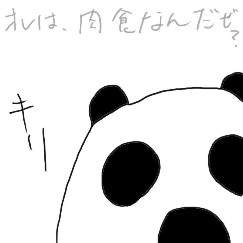 f:id:akemi_12mg:20180723053319j:plain