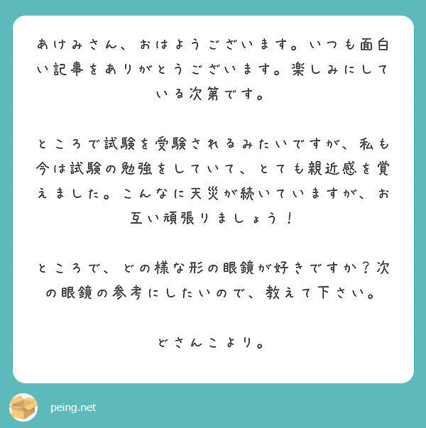 f:id:akemi_12mg:20180912061338j:plain