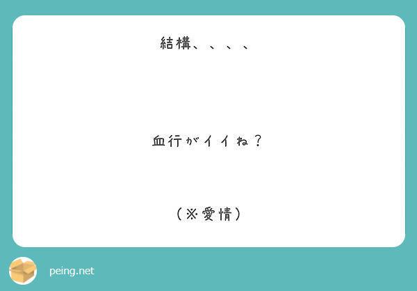 f:id:akemi_12mg:20180926172637j:plain