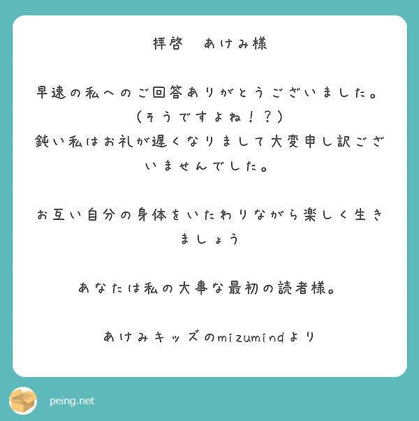 f:id:akemi_12mg:20181004211857j:plain